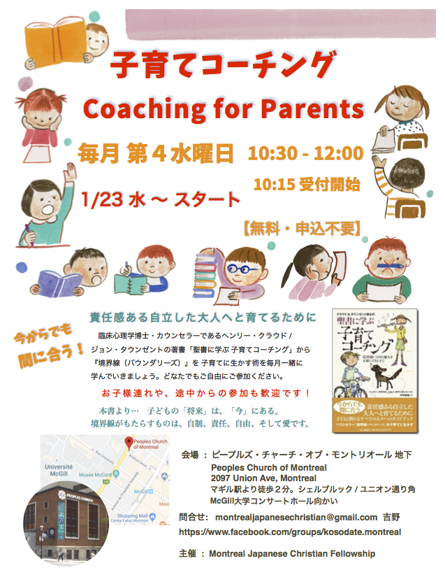 coaching for parents poster