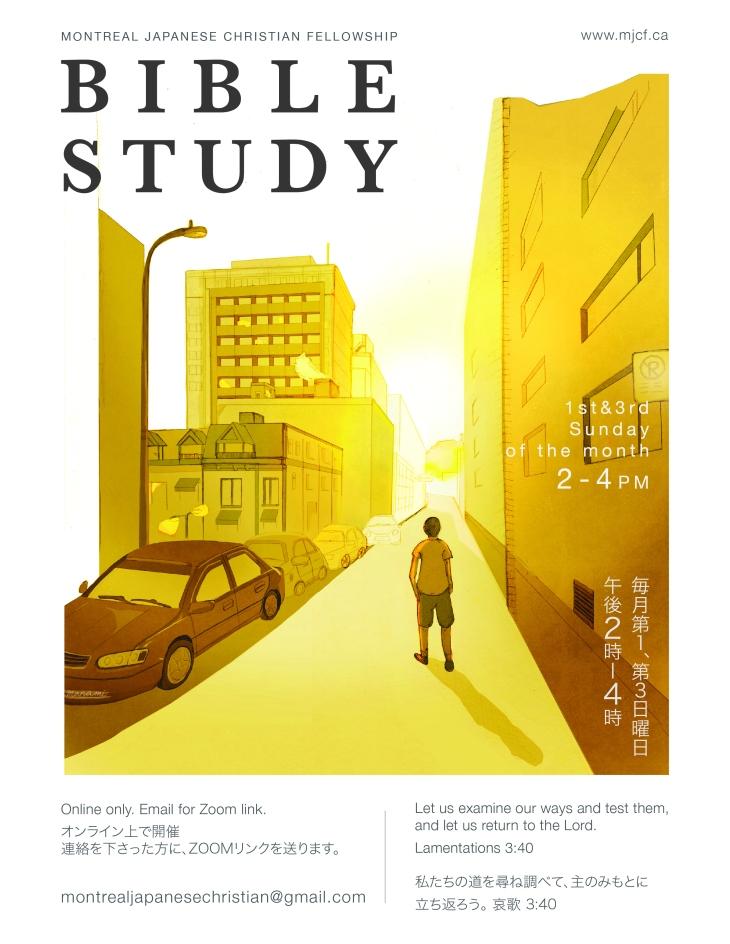 bible study-poster-08292020-web